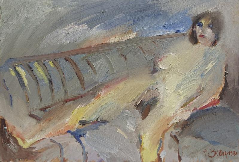 Akt, 1980