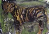 015 Zebra, 1985